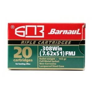 Aegis-30 Muzzle Brake